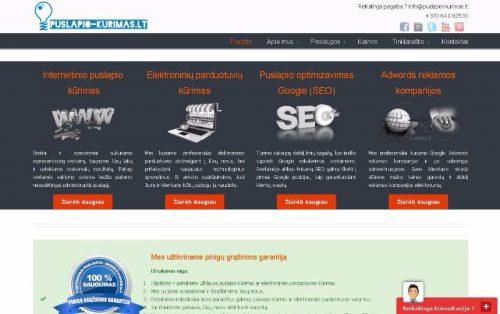 Internetinių svetainių kūrimas – puslapio-kurimas.lt