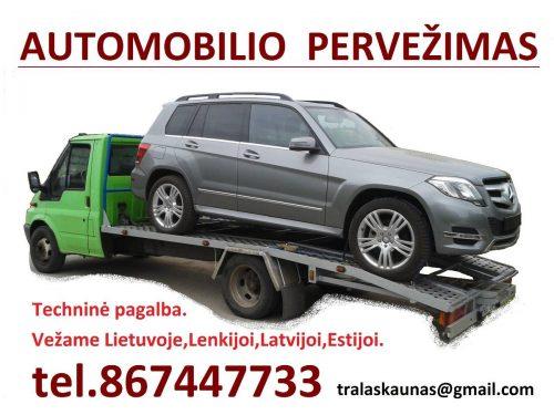 TRALIUKAS KAUNE 867447733