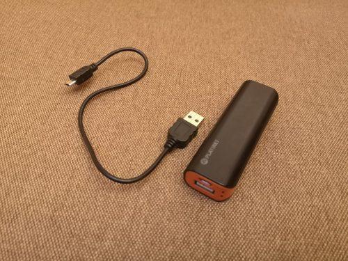 Parduodama išorinė baterija Platinet 2200mAh (Power bank)